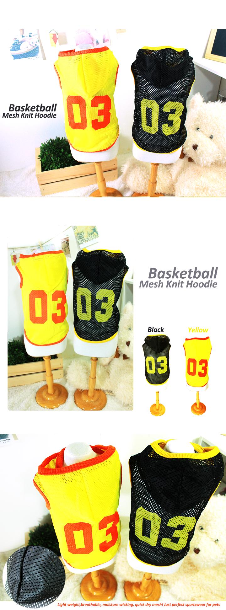 basket-ball-mesh-knit-hoodie-1.png