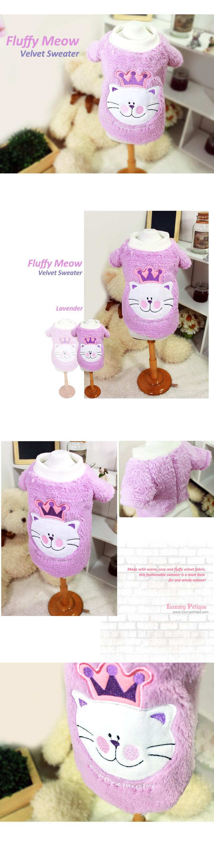 fluffy-meow-velvet-sweater-purple.png