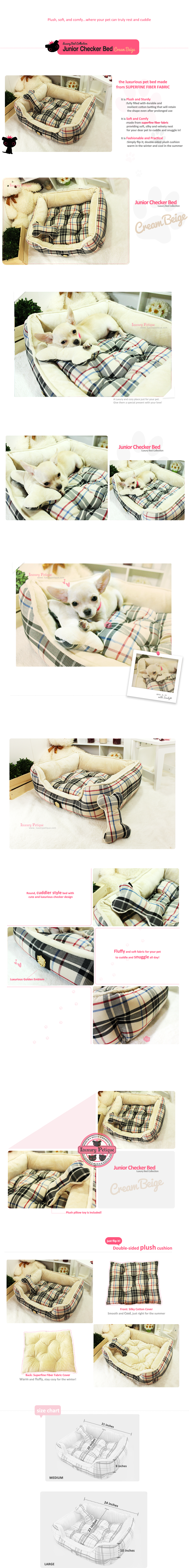 junior-beige-bed.png