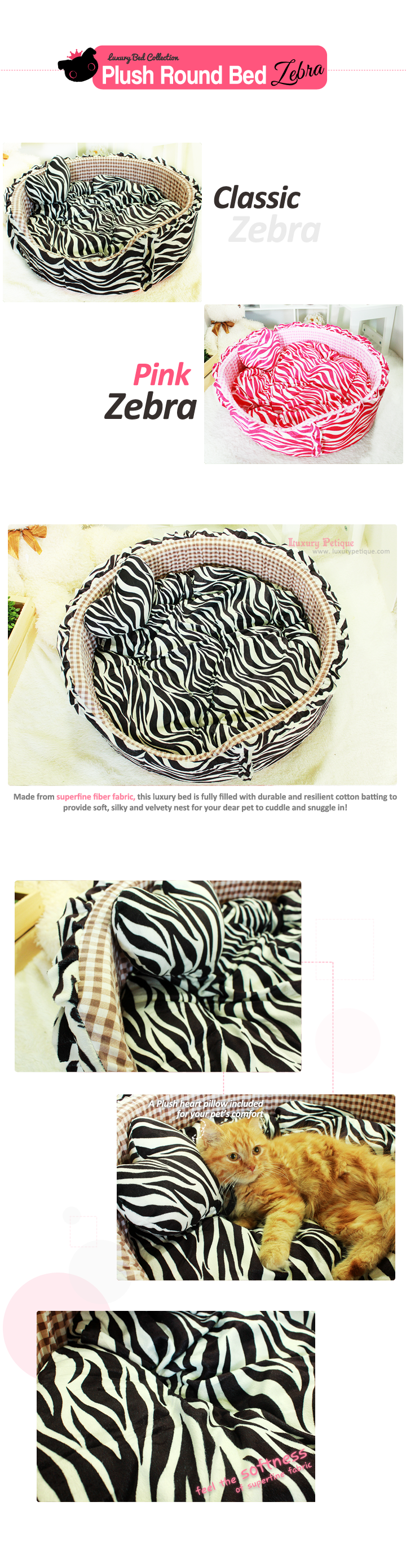 zebra-plush-round-bed-1.png