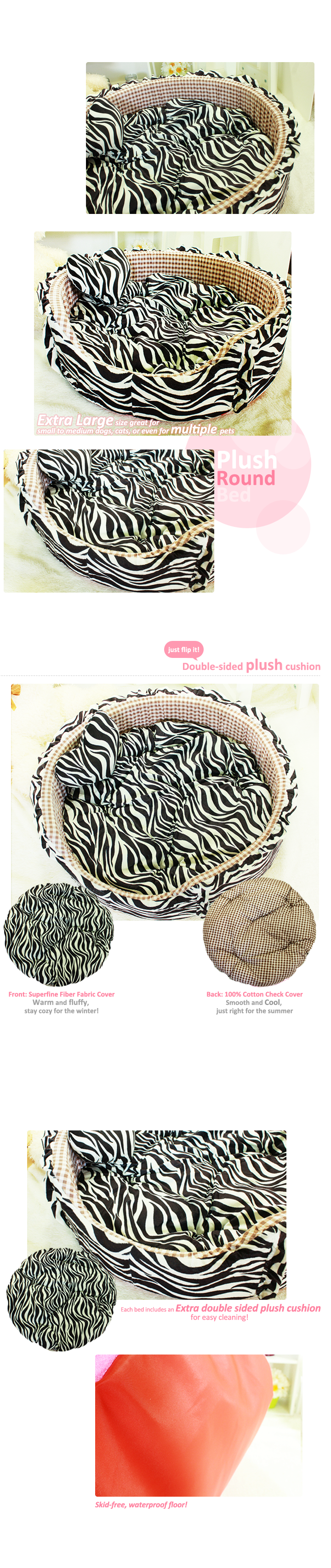 zebra-plush-round-bed-2.png
